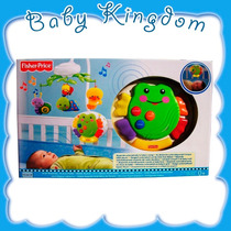 Movil Cuna Fisher Price Inteligente. Jugueteria Baby Kingdom