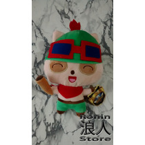 Peluche Teemo -lol- League Of Legends - Ronin Store -rosario