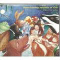Nuevas Canciones Para Niños Sin Sueño Sebastian Monk