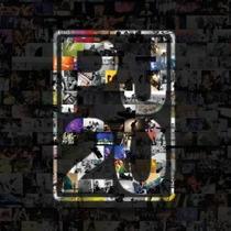 Pearl Jam Pearl Jam 20 2 Cd