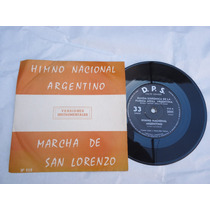 Disco Himno Nacional Argentino. Marcha De San Lorenzo.simple