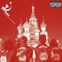 Molotov Desde Rusia Con Amor Cd Disponible 20-07-12