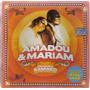 Amadou & Mariam - Dimanche A Bamako - Con Manu Chao