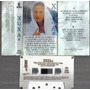 Xuxa 3 Cassette Infantil 1992 Retro