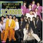 Grupo Sombras - La Historia