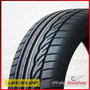 Neumáticos Run Flat Dunlop 215 40 18 Bmw 135 Germany