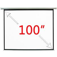 Pantalla Loch 100 Proyector 4:3 Alto Contraste Pared Techo