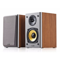 Parlantes Home Theater Edifier R1000 T4 Madera Mdf Lhconfort