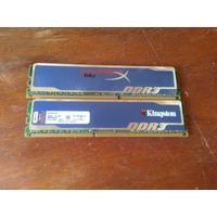 Pc Amd Fx-8120 Black Edition-hd Wd 500gb-ram 8gb Ddr3