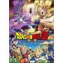 Dvd Dragon Ball La Batalla De Los Dioses Estreno $59.90
