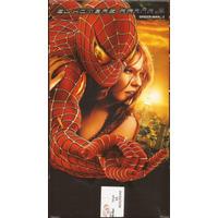 El Hombre Araña 1 Y 2 Spider Man 1 Y 2 Marvel Ficcion 2 Vhs