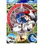 Coleccion Estudios Ghibli 23 Peliculas/envio Gratis