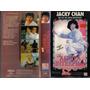 El Aguila Intrepida Castellano Arte Marcial Jackie Chan Vhs