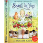 2 Dvd Yoga Para Niños Shanti La Yogui Snatam Kaur En Español