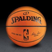Pelota Basket Spalding Official Nba On Court Original Indoor