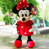 Minnie Mouse Roja Canta La Mousekemarcha 30 Cm