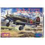 Reliquia Rareza Yak 7 Avión Ruso 2da Guerra 1/48 La Plata