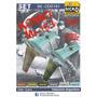 Sicko Color Set 191 German Messerschmitt Me-163 Komet