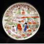 Antiguo Plato De Porcelana Japonesa Pintado A Mano Sellado