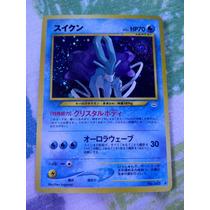 Cartas Pokemon Raras Suicune Neo Revelations Estrella Jap