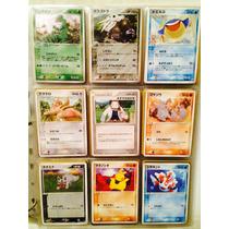Cartas Pokemon - Expedition - Ruby Zaphire - Japonesas