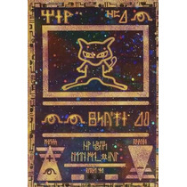 Cartas Pokemon Mew Ancient Antiguo Ultra Rara Mint
