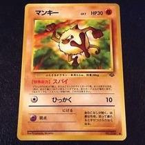 Mankey No. 056 Common Jungle Series Original (japones)