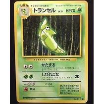 Metapod #011 Common-base-set-original- (japones)