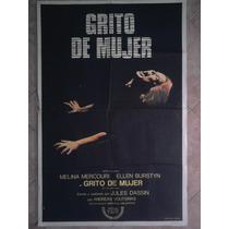 Grito De Mujer 1983 Afiche De 1.10 X 0.75