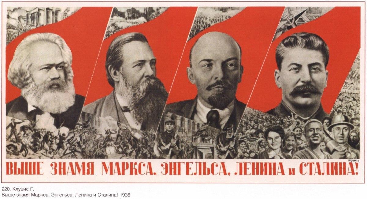 Arte proletario Posters-propaganda-union-sovietica-urss-cccp-rusia-comunista-5236-MLA4278370931_052013-F