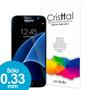 Film Vidrio Templado Glass Anti Golpe / Raya Samsung S7