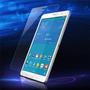 Film Vidrio Templado Samsung Galaxy Tab E T560 9.6