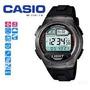 Reloj Casio Digital W-734 Unisex, Crono Alarma Sumergible