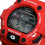 Reloj Casio G Shock G 7900 4d Local Barrio Belgrano