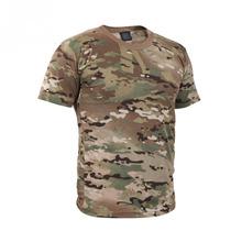 Remera Tactica Camuflado Multicam Ejercito - Infanteria