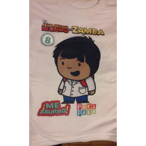 Remeras Zamba Niña Juana Azurduy San Martin Pakapaka