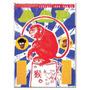 Arte Contemporaneo - Monkey, Study Boot - 48 X 60 Cm