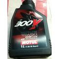 Aceite Motul 300v Sintetico 100% Nuevo Envase