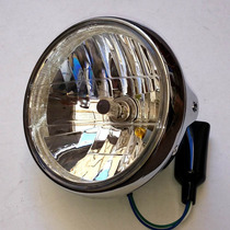 Farol 7 Pulg Optica Motos Custom Choper Bobber Cafe Racer Hd
