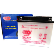 Bateria Outdo 12n7a-3a + Acido ( Honda Storm ) En Fas Motos