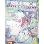 Revista Pokemon Collector 26 C/poster Coleccionistas Pokemon