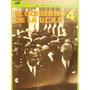 Revista Polemica N 4 El Gobierno De La Ucrp 1962-1972 La Pla