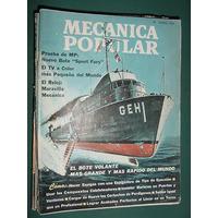 Revista Mecanica Popular 3/69 Botes Carga Cartuchos Tv Reloj