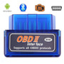 Escaner Automotor Obd2 Elm327 Bluetooth Multimarca V2.1 2015