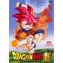 Dragon Ball Super Volumen 1, 2 ,3 Y 4 - Anime Dvd