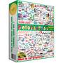 Coleccion Completa De Vectores +40.000 Diseños Logos Vol1