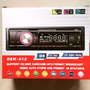 Estereo Procars Lcd Usb Sd Radio Am Fm Bluetooth Deh Digital