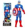 Capitan América Muñeco Gigante 30cm Orig Hasbro Envío Gratis