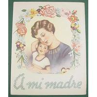Antigua Tarjeta Ilustrada Dia De La Madre Flores Modelo2