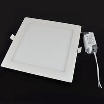 Panel Luz Led 18w Cuadrado Embutir Blanco Frio Spot Plafon